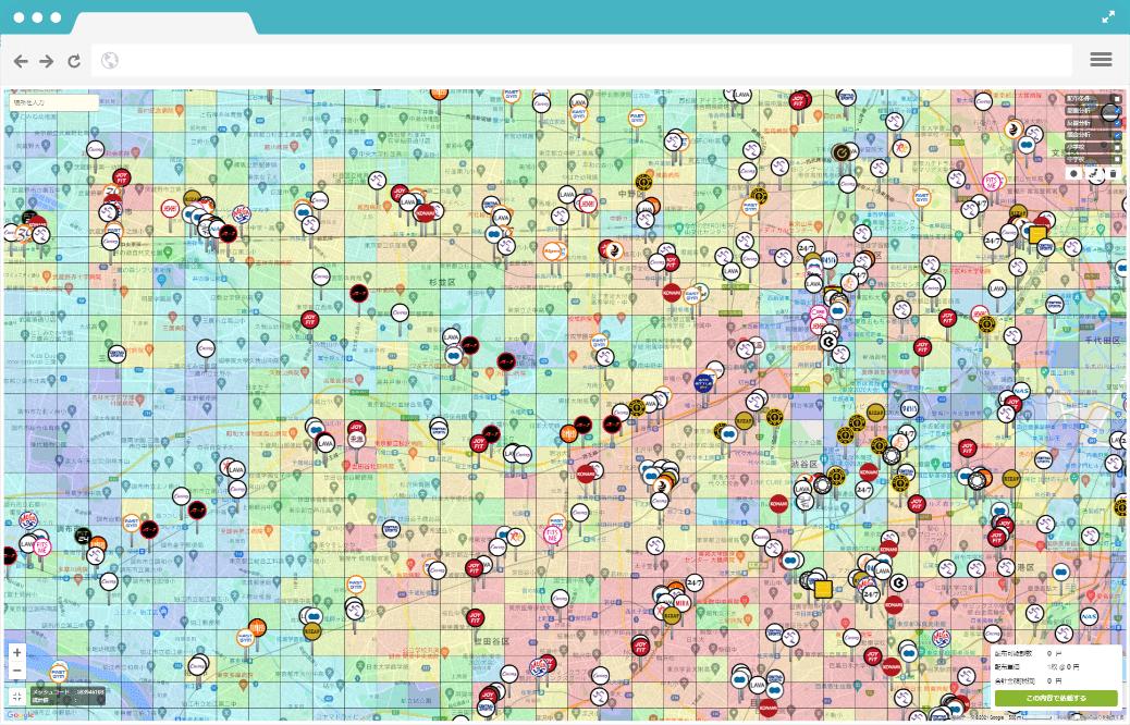 画像:競合分析機能のスクリーンショット