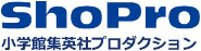 株式会社 小学館集英社プロダクション