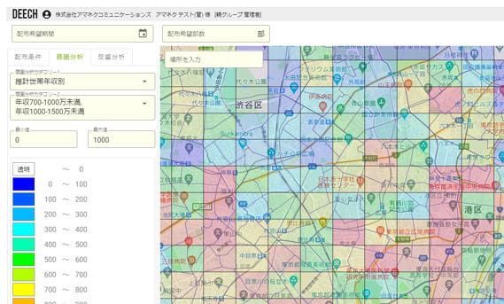 商圏分析機能のスクリーンショット